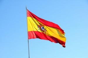 Bandera de España, ¿Qué son los Hispabonos?